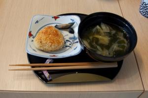 yaki onigiri
