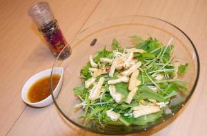 watercress and inari salad