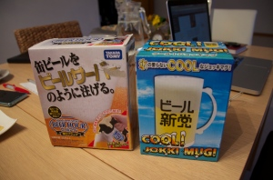 Japanese beer gifts