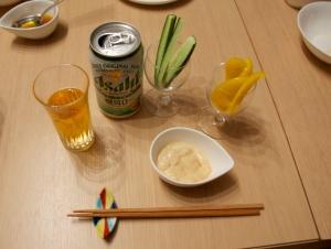 yogurt miso dip
